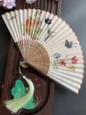 扇子 復古風古色古香蝴蝶貓咪折扇子日用扇夏季折扇子漢服攝影拍照竹女 晶彩