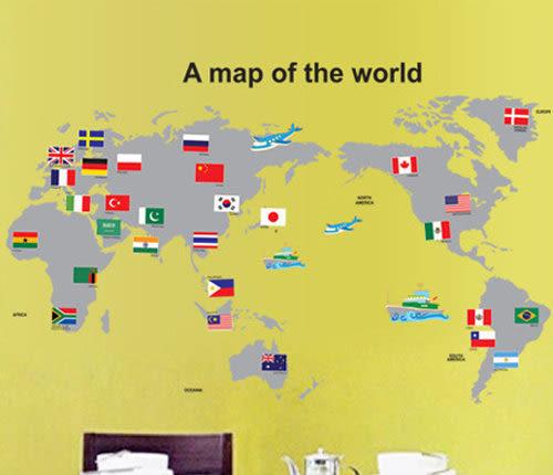 壁貼 世界地圖 創意壁貼 無痕壁貼 壁紙 牆貼 室內設計 裝潢【BF1073】Loxin
