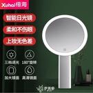 化妝鏡 智慧化妝鏡臺式led燈桌面帶燈補光梳妝鏡網紅便攜隨身美妝小鏡子