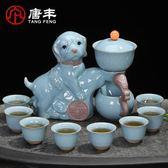 茶具套裝懶人半自動功夫創意整套家用茶壺茶杯BL 【好康八八折】