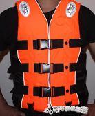 救生衣 反光條專業救生衣成人兒童釣魚服浮潛游泳船用漂流背心馬甲潛水 Cocoa