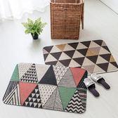 [gogo購]北歐幾何除塵地墊防滑腳墊子