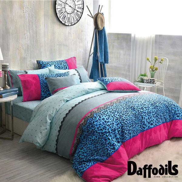 Daffodils《冰藍別玉》雙人三件式純棉枕套床包組.精梳純棉/台灣精製