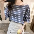 夏裝新款寬鬆一字領條紋五分袖t恤女心機設計感露肩半袖上衣