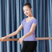 舞蹈服 紅舞鞋舞蹈練功服 上衣女棉彈力V領短袖芭蕾舞蹈服體恤拉丁服