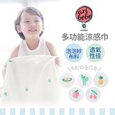 aribebe 韓國多功能涼感巾 - 多款可選