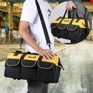 手提工具包多功能維修安裝帆布大加厚耐磨工具袋便攜小電工男專用 樂活生活館