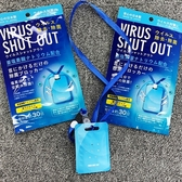 日本 TOAMIT Virus-Shut-Out 攜帶式空氣清淨卡【櫻桃飾品】【31766】
