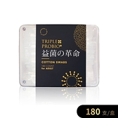 專利益菌舒柔棉花棒180支/4盒