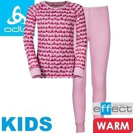 【ODLO 瑞士 兒童 長袖保暖內衣褲《套裝》櫻桃紅/玫瑰粉印花】150409/衛生衣/內層
