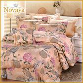 【Novaya‧諾曼亞】《洛莉琺》絲光綿雙人鋪棉兩用被