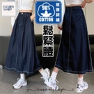 EASON SHOP(GQ0633)實拍藏青色單寧撞色明車線鬆緊腰收腰提臀大擺傘狀牛仔裙女高腰長裙過膝半身A字裙