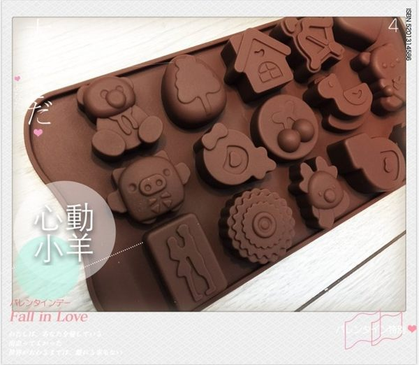 心動小羊^^耐高溫櫻桃木馬矽膠巧克力模 蠟燭果凍布丁模製冰格、翻糖、香磚、迷你皂模