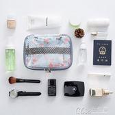 旅行洗漱包防水化妝包女士便攜透明收納袋收納包大容量旅遊用品 交換禮物