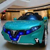 電動車 嬰兒童電動車四輪汽車可坐人1-3歲4-5可坐寶寶玩具車遙控搖擺童車T 3色