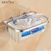 免打孔衛生間廁所紙巾盒吸壁式衛生紙盒捲紙筒架廁紙盒抽紙盒浴室     檸檬衣舍