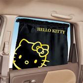 日本kitty汽車窗簾吸盤遮陽簾遮光黑底大臉866005通販屋