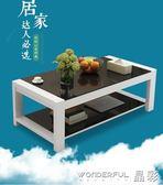 茶几 茶几現代簡約客廳小戶型迷你創意經濟方形鋼化玻璃簡易鐵藝茶几桌 JD 晶彩生活