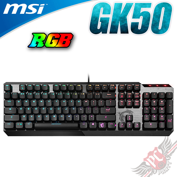 [ PC PARTY ] 微星 MSI Clutch GK50 LOW PROFILE RGB 電競鍵盤