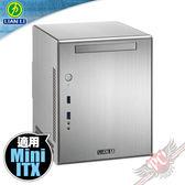 [ PC PARTY ] 聯力 LianLi PC-Q03A Mini-ITX / Mini-DTX 全鋁 電腦機殼 銀色