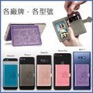 三星 S21 A72 A52 A32 Note20 Ultra A42 5G A71 A51 S20+ 動物插卡 透明軟殼 手機殼 保護殼