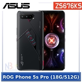 【分24期0利率,登錄送遊戲控制器】ASUS ROG Phone 5s Pro ZS676KS (18G/512G)-幻影黑