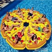 180*150CM加厚PVC成人水上充氣披薩浮床浮排氣墊浮板QM 依凡卡時尚