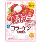 明治果汁QQ軟糖-西印度櫻桃&荔枝口味 【康是美】