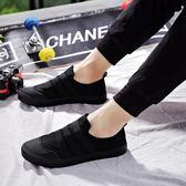 帆布鞋男秋季新款男士黑色布鞋一腳蹬男鞋學生板鞋韓版潮流休閒鞋     韓小姐