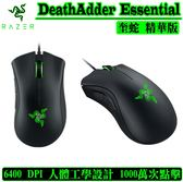 [地瓜球@] 雷蛇 Razer DeathAdder Essential 奎蛇 精華版 滑鼠