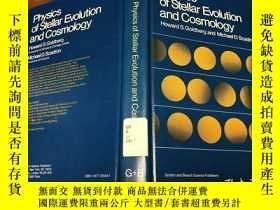 二手書博民逛書店Physics罕見of Stellar Evolution and CosmologyY171500 看圖 看