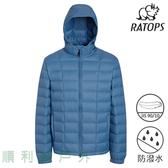瑞多仕RATOPS 男款30丹輕羽絨衣 RAD775 穹藍灰 羽絨外套 連帽外套 防寒外套 OUTDOOR NICE