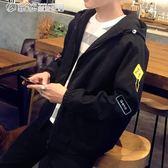 男士夾克薄款正韓休閒寬鬆外套青年裝秋冬季外衣運動棒球服 「繽紛創意家居」