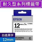 EPSON LK-4WBVN 耐久型標籤帶 12mm 白底黑字 S654479