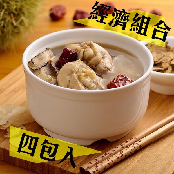 小資首選經濟煲 天麻雞湯(4入)