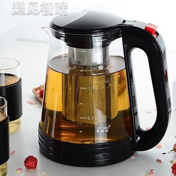 飄逸杯金美萊玻璃茶壺耐高溫泡茶壺冷水杯花茶壺濾茶壺咖啡壺開水不炸裂 快速出貨