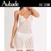Aubade-貝爾S-L蕾絲襯裙(珍珠白)新娘款HC