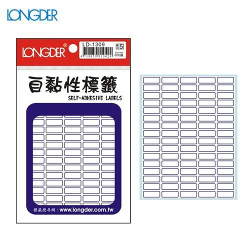 【量販50包】龍德 自黏性標籤 LD-1309(白色藍框) 7×17mm(800張/包)標示/分類/標籤/信封/貼紙/文書