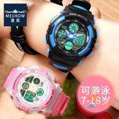 85折免運-兒童手錶小學生手錶女孩子卡通防水可愛數字式智慧女童男孩兒童s錶電子錶