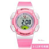 兒童手錶 兒童手錶女孩電子錶防水 小學生運動電子手錶女夜光多色 4色
