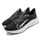 Nike 慢跑鞋 Zoom Winflo 7 黑 白 男鞋 運動鞋 【ACS】 CJ0291-005