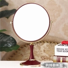 臺式化妝鏡子 大號雙面臺式鏡歐式 時尚公主梳妝鏡 紅色結婚鏡子 交換禮物