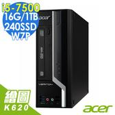 【WIN7電腦】Acer電腦 VX2640G i5-7500/16G/1T+240SSD/K620/W7P 商用電腦