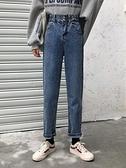 直筒褲 直筒牛仔褲女秋裝新款百搭高腰顯瘦闊腿寬松蘿卜老爹褲潮ins 交換禮物