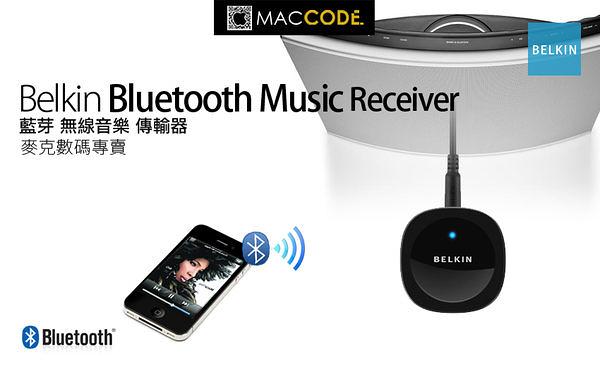 新版 Belkin Bluetooth Music Receiver 藍芽 無線音樂 立體聲傳輸器 支援A2DP