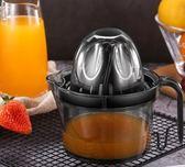 手動榨汁機家用水果小型便攜炸西瓜壓檸檬迷你簡易神器石榴多功能