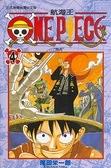 二手書博民逛書店《One Piece (Hang Hai Wang in Traditional Chinese) (Volume 4)》 R2Y ISBN:9861125825