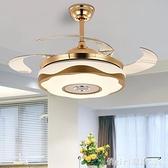 風扇燈 led隱形風扇燈 創意歐美臥室客廳風扇吊燈現代簡約藍芽風扇燈 開春特惠