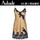 Aubade-蠶絲S-XL蕾絲短襯裙(金黃)MS40