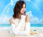 防曬手套女夏季長款蕾絲手臂套開車女士春秋薄款防曬袖套冰絲袖套
